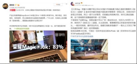 """<font>荣耀</font>MagicBook复兴号长续航挑战,夯实""""续航王""""地位"""
