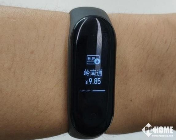 <font>小米手环3</font> NFC版即将到来:支持167城公交