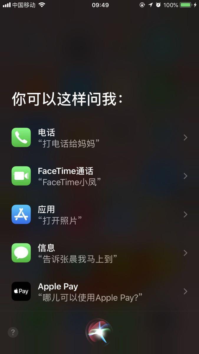 苹果新专利:Siri有望能区分不同用户的声音