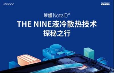 以大亚湾核电站之名,见证<font>荣耀</font>Note10 THE NINE液冷散热技术真实力