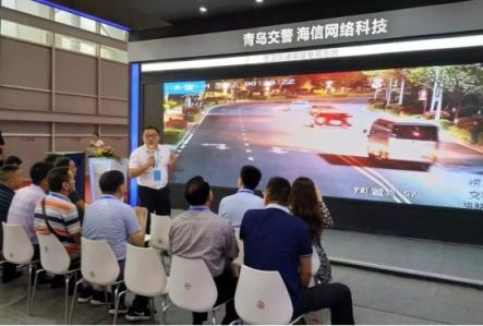 """保障上合青岛峰会交通,<font>海信</font>专门打造了一项""""黑科技"""""""