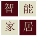 中国智能家居门户网