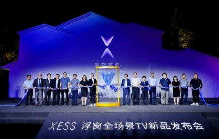 <font>TCL</font>高级副总裁王成:XESS让生活被艺术环绕