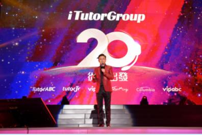 iTutorGroup20周年:<font>机器人</font>担任AI老师在线教育将成主流