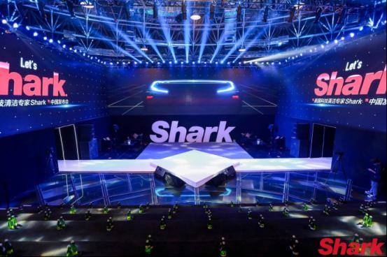 消费升级拉动健康意识觉醒 美国来的Shark鲨客也深谙中国用户需求