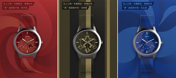 续航12个月 <font>联想Watch</font> 9智能手表星座版开售:169元
