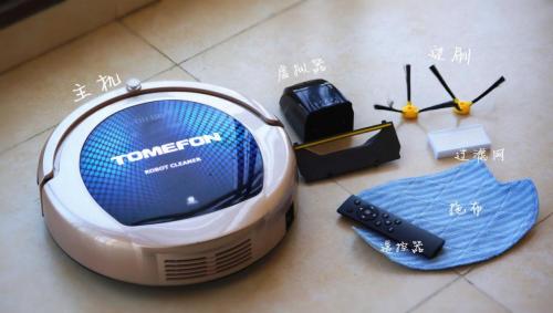 斐纳TF-D60智能扫地机器人评测