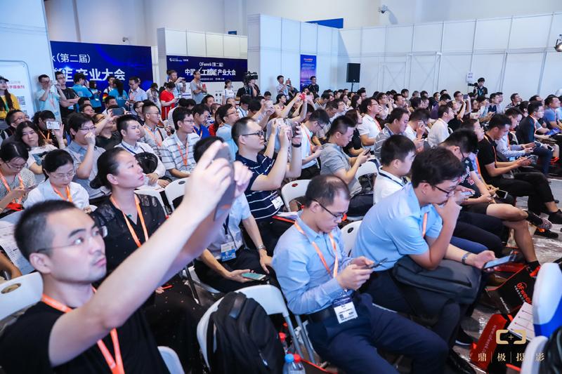 OFweek(第二届)中国人工智能产业大会--AI+<font>机器人</font>论坛完美落幕