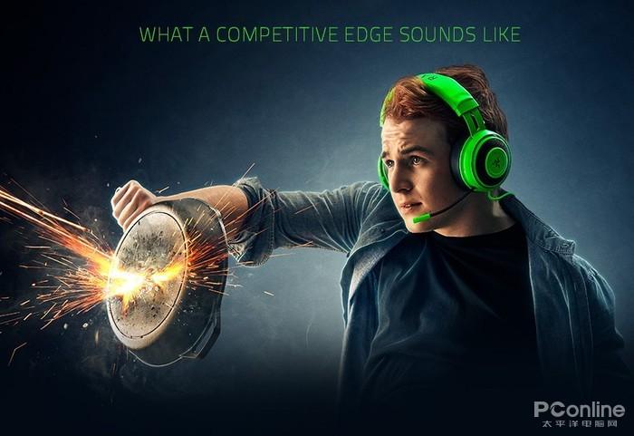 雷蛇大秀THX认证<font>游戏耳机</font>,不怕听不到敌人在哪