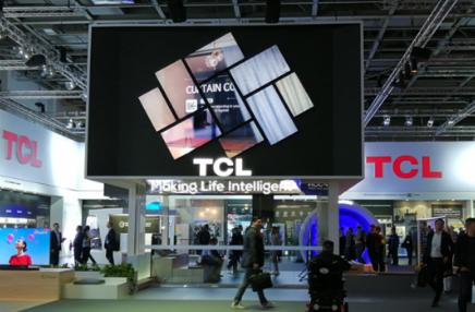 TCL白电王显举:坚持差异化会赢得增长空间