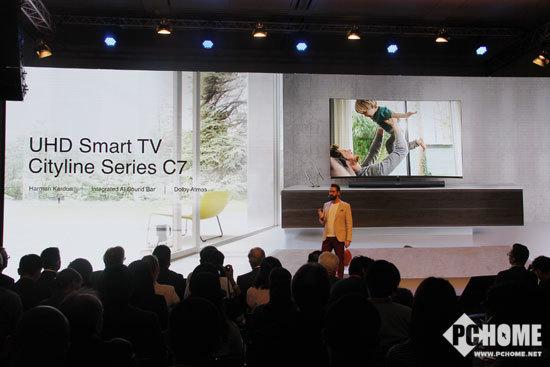 智能家居核心入口 <font>TCL</font>在柏林首发曲面全面屏C7电视
