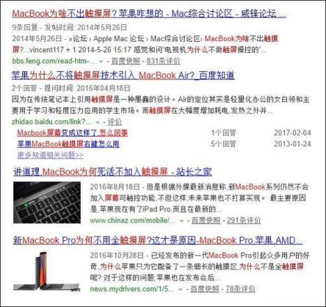 权威外媒PC Mag评选年度10佳触屏笔记本,华为<font>联想</font>双双入榜