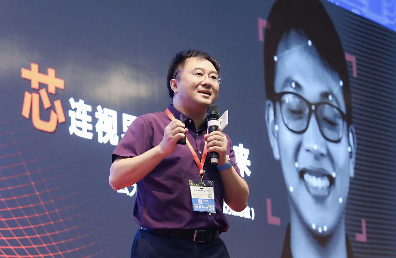 深圳云天励飞首席方案总监王军:对芯连世界,智创未来进行