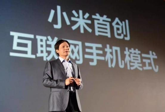 <font>小米</font>想革新广告业,能成功吗?