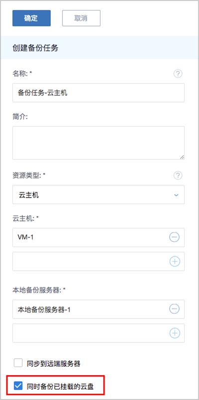 ZStack 3.<font>0</font>.<font>0</font> 正式版本发布,新增整机备份/还原等众多功能