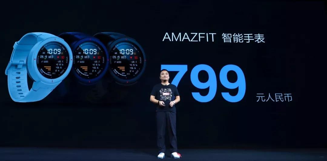 全球可穿戴领域第一颗<font>AI芯片</font>,竟出自这家中国企业