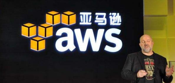 <font>亚马逊</font>AWS将在上海建立人工智能研究院