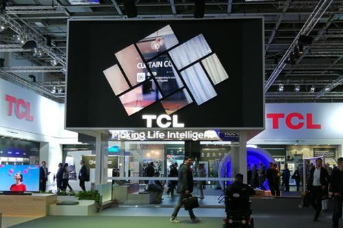 家电亮眼VS<font>手机</font>惨淡,TCL缘何遭遇冰火两重天?