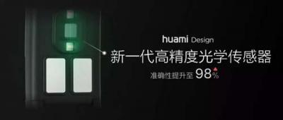 心电监测、健康管理全承包?华米AMAZFIT 米动健康手环现已开售