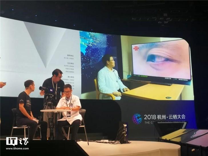 中国联通首次开通5G+8K超高清应用