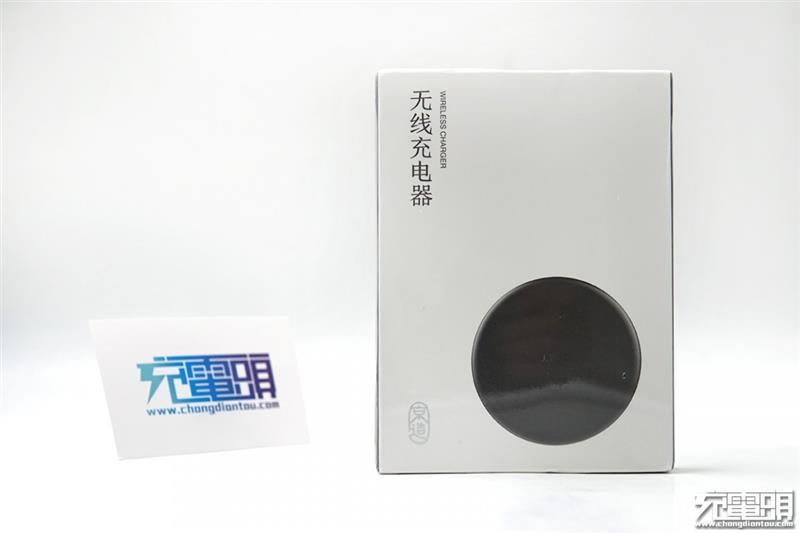 京东入局无线充行业 京造无线充电器拆解