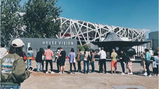 House Vision接力零一科技节 填补<font>智能家居</font>温度差的秘诀