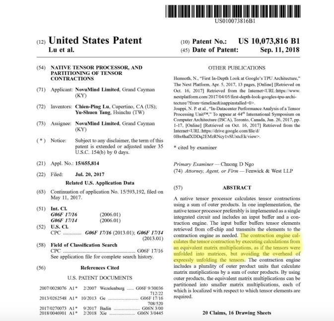 """异构智能<font>AI芯片</font>设计获得专利 颠覆性功耗比""""撼动""""芯片产业"""