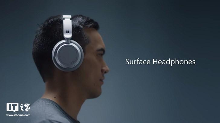 微软首款<font>降噪耳机</font>11月19日发货:售价为349美元