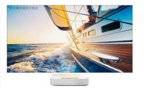 12999元!极米 皓·LUNE 4K激光电视投影仪首发上市