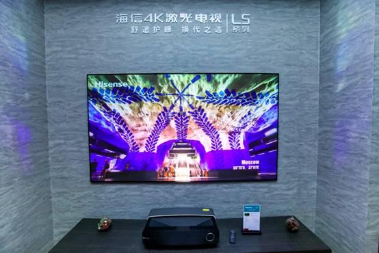 <font>大屏智能</font>契合换代需求,海信电视成用户换代升级主流选择