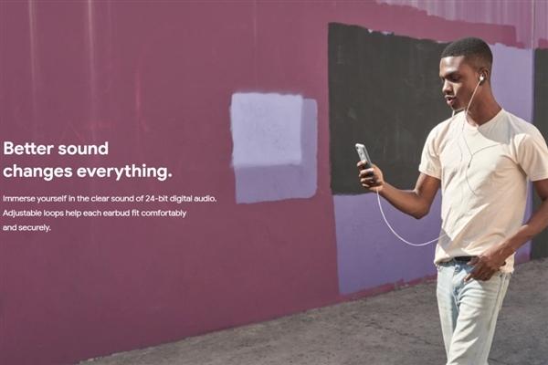 性价比更高 谷歌推出Pixel <font>USB-C</font> earbuds耳机