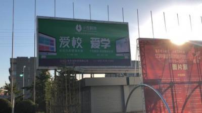 1010南京培朗博览会圆满落幕,小禾科技爱学、爱校展位吸睛人气爆棚