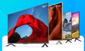 小米电视官微宣布:小米电视4C/4X/4S/4S PRO首卖