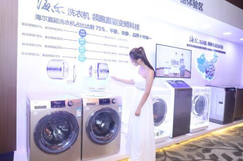 洗衣机市场下滑显著 海尔洗衣机逆势同比增长11%