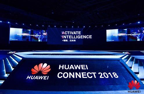 人工智能+农业,佳格天地受邀参展2018华为全联接大会并作主题演讲