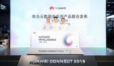 华为云HC大会发布三大新品,传统数据库搭上智能便车