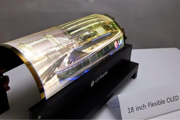 LG供屏 联想13英寸可折叠平板曝光:计划明年亮相