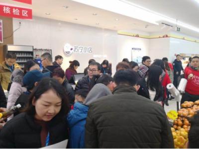 互联网与实体相结合的苏宁小店,靠产品和服务成社区新宠