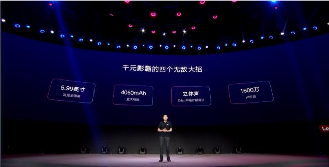 拥有四大杀招的联想K5 Pro称霸江湖 网友:小米都不看了就看你