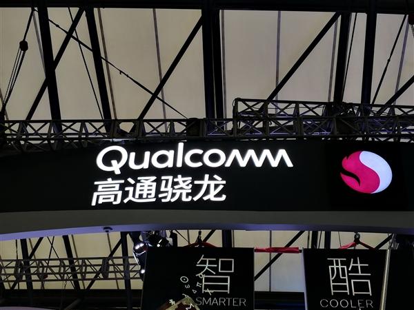 小米与OEM厂商闻泰联合发布5G手机