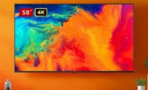 小米电视4A 58英寸上架 售价2999元
