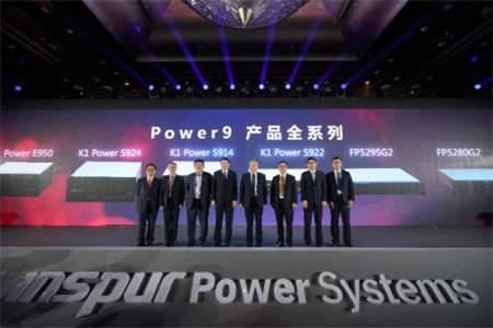 浪潮商用机器推出Power9全线产品 打造数字化转型全新驱动力