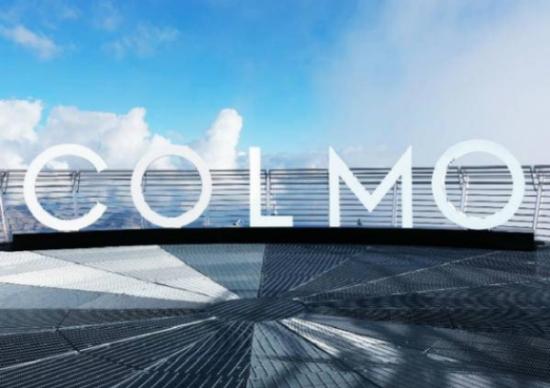 <font>美的</font>发布高端新品牌COLMO 会生而不凡吗?