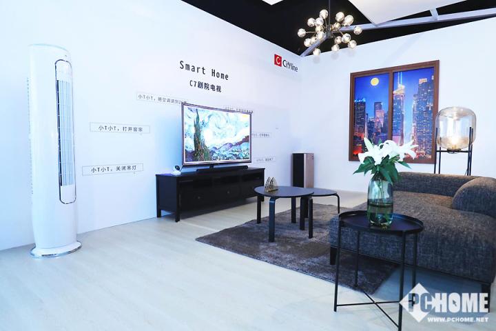新中产的时尚娱乐中心 TCL C7剧院电视抢先测