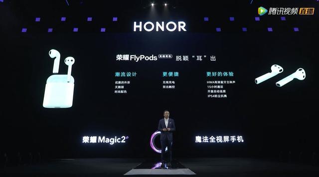 优秀!<font>荣耀</font>Fly Pods骨声纹识别耳机、新款Watch Magic系列发布