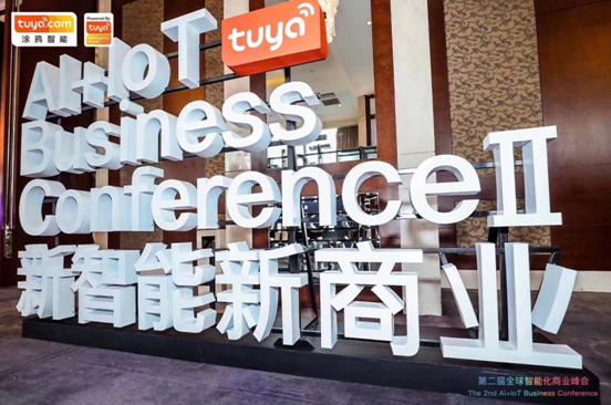 涂鸦智能AI+IoT全球开发者生态,加速智能产品开发进程
