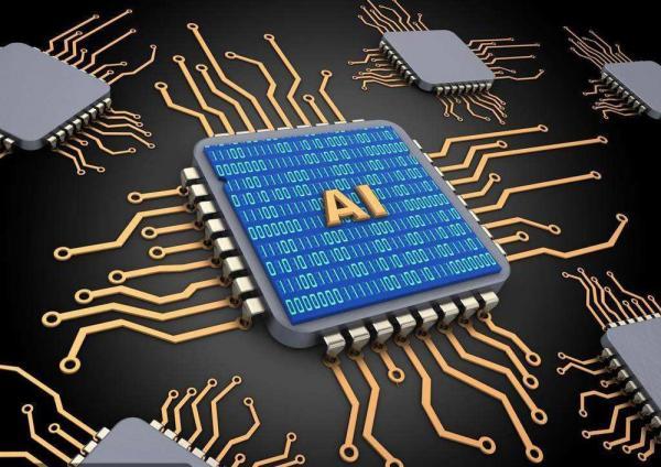 人工智能如何重塑<font>芯片</font>行业?
