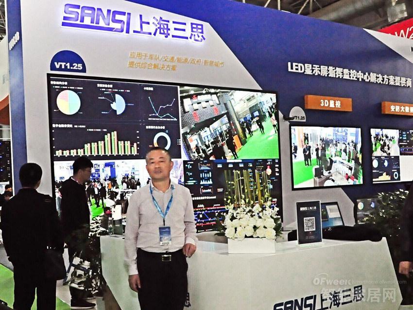专访三思朱彪:港珠澳大桥供应商 将推出更小点间距LED显示屏