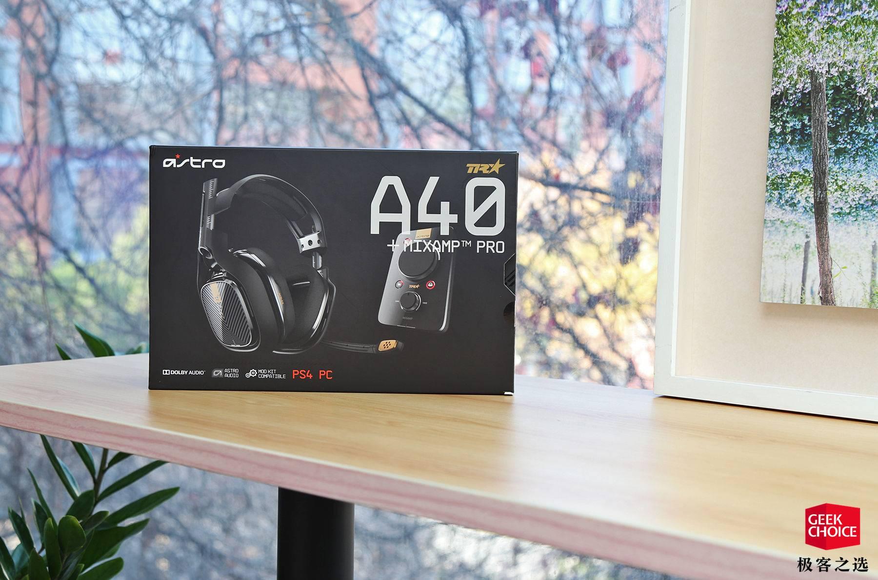 Astro A40<font>游戏耳机</font>体验: 低调的「狠角色」