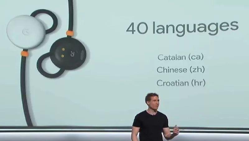 深度:语音技术革命正在改变人类的交流方式
